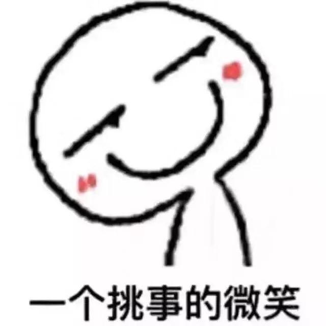 Wang'T